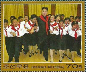 Briefmarke zum 66. Jahrestag des Korps der jungen Pioniere Nordkoreas