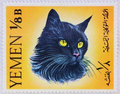Briefmarke Katze Jemen