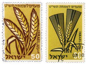 Getreide Briefmarken Israel