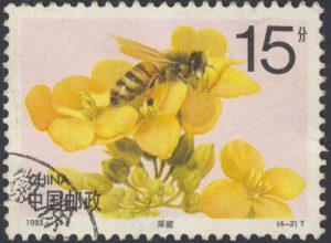 Bienen-Briefmarke China
