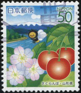 Bienen-Briefmarke Japan