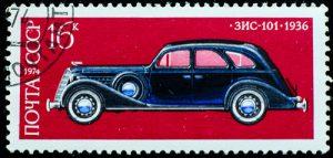 ZIS 101 Briefmarke