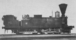 Lokomotive System Engerth