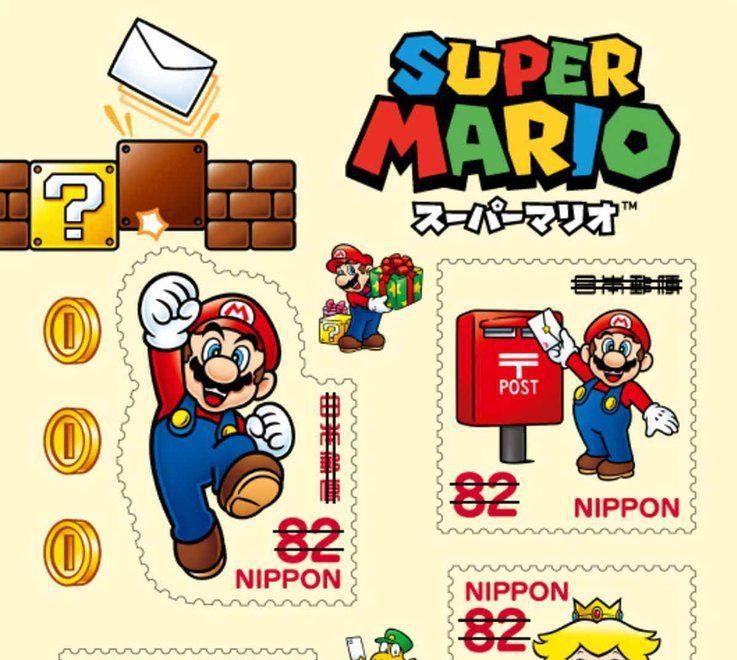 """Zu den typischen Aussprüchen von Super Mario, der berühmtesten Videospiel-Figur der Welt, zählen: """"Mamma mia"""" und """"It's-a-me, Mario""""! (© Japan Post)"""