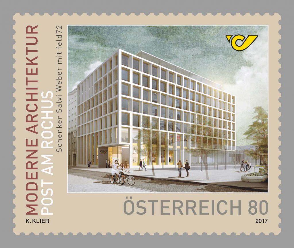 """""""Post am Rochus soll ein Ort der Begegnung sein. Kein in sich geschlossenes Objekt, sondern ein durchlässiges Element urbanen Grätzel-Lebens"""", sind sich die beiden beauftragten Architekturbüros einig. (© Österreichische Post, © Entwurf: Karin Klier)"""