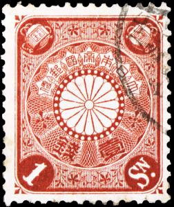 Briefmarke aus Japan