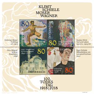 2018 war ein großes Gedenkjahr für die österreichische Kunst
