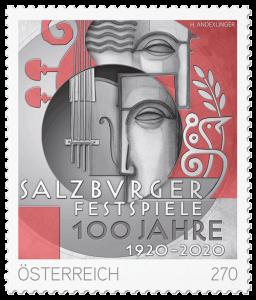 Sondermarke 100 Jahre Salzburger Festspiele, 2020